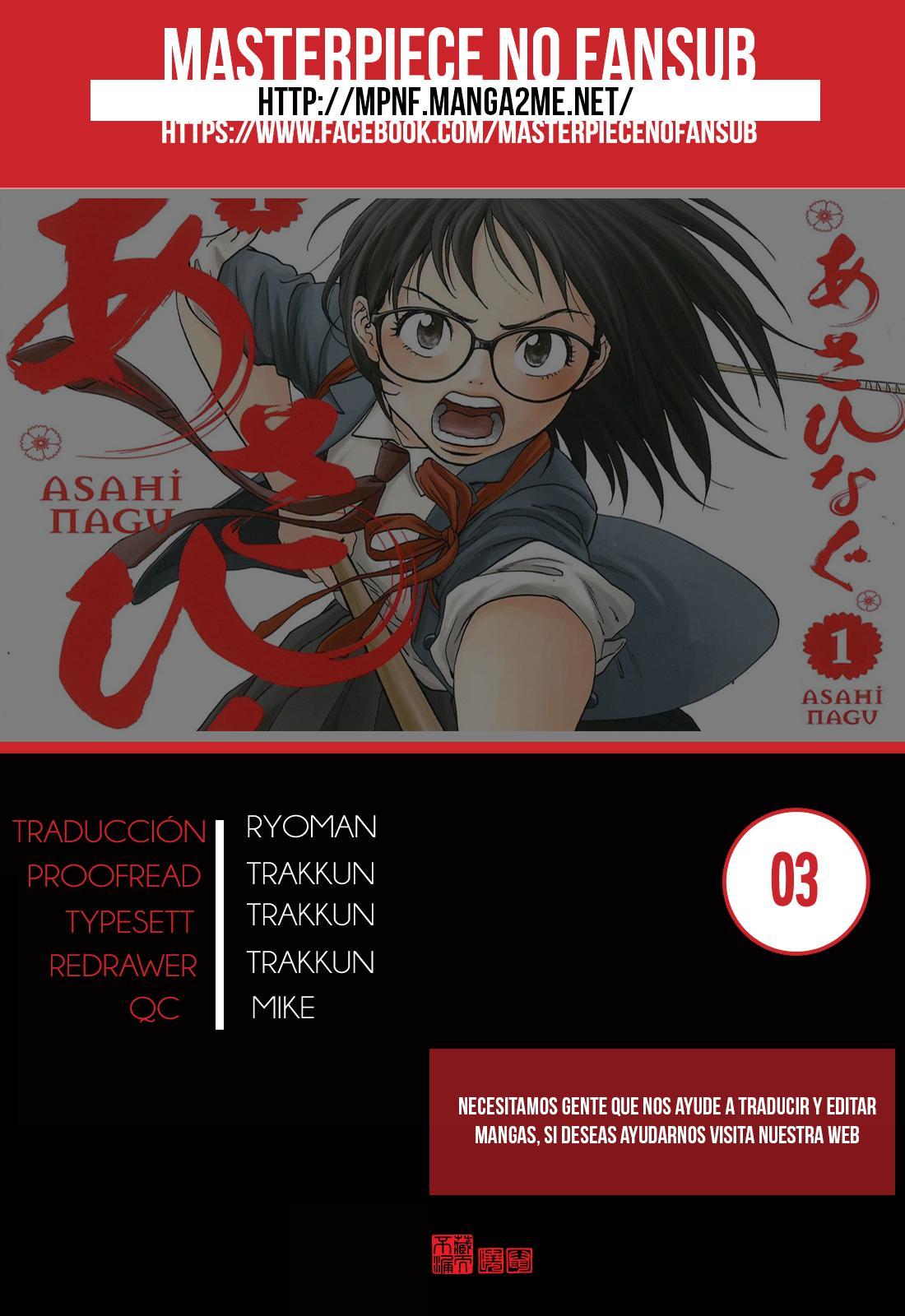 http://c5.ninemanga.com/es_manga/15/16015/392704/91f2206beaf10569fdc3b12aaa4c81ba.jpg Page 1