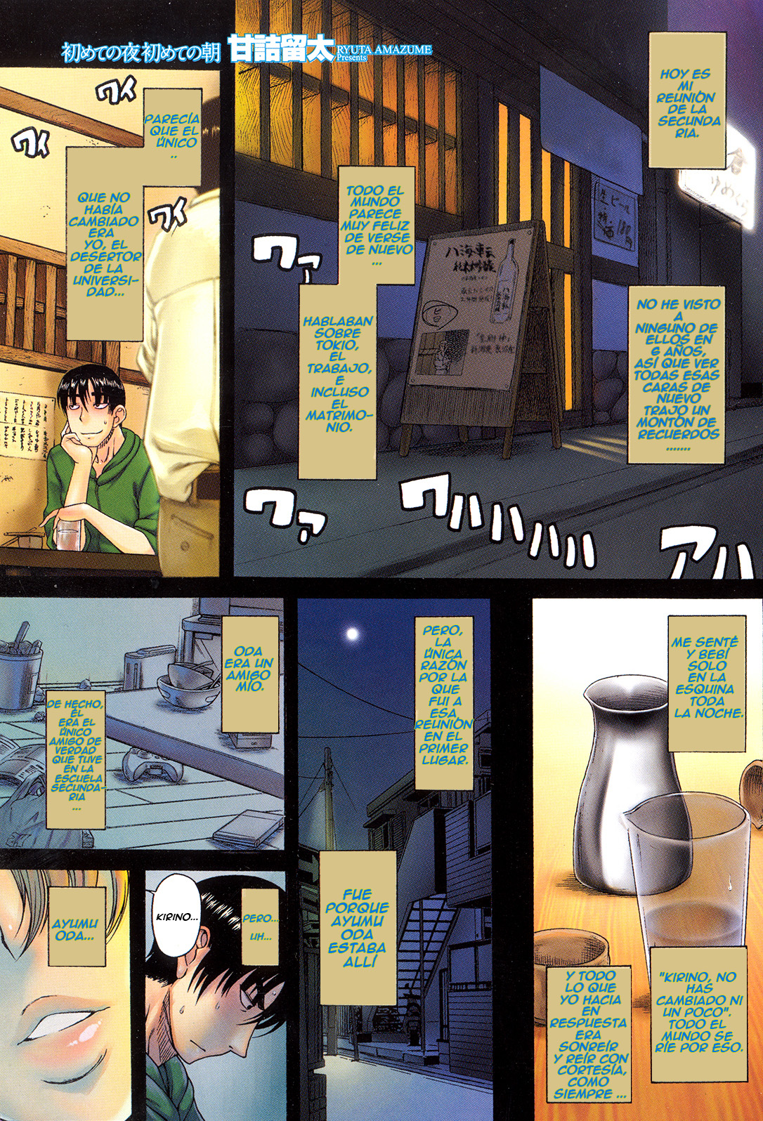 https://c5.ninemanga.com/es_manga/15/16911/406150/1e0b98ffbf6e647bbcfb5f1032f21ce5.jpg Page 1
