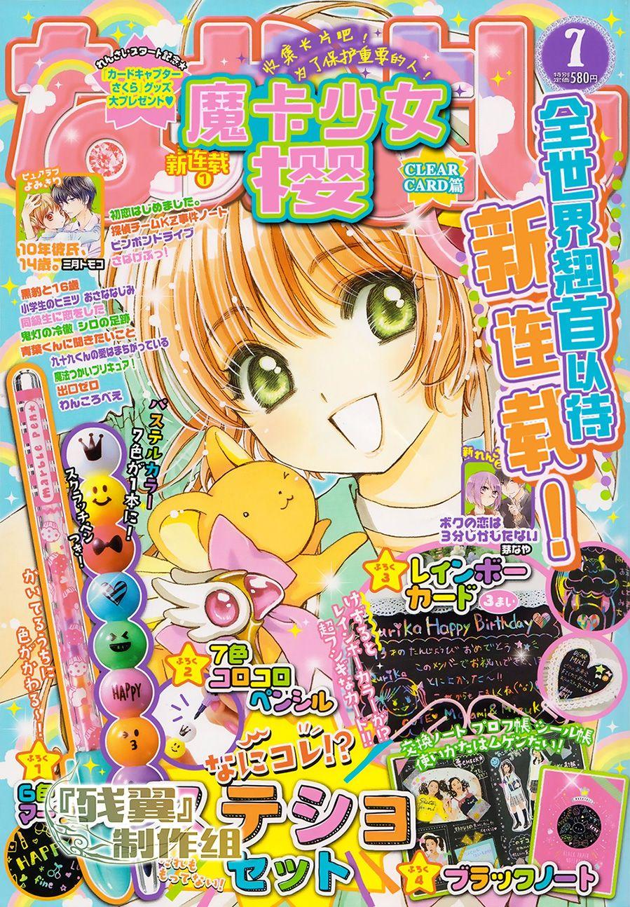 http://c5.ninemanga.com/es_manga/15/19855/468264/f6801344efb60733a858ec32ba0ed303.jpg Page 3