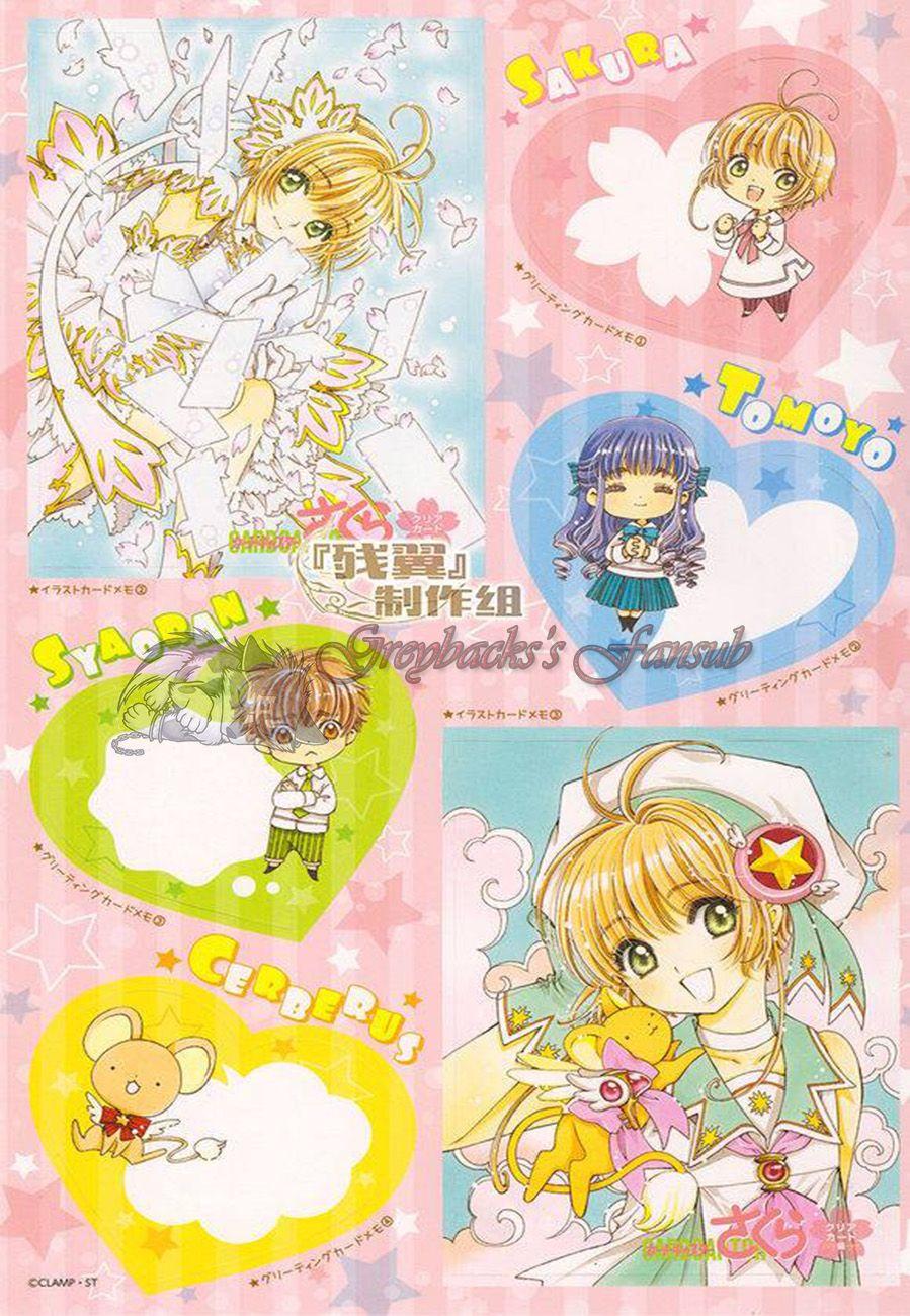 http://c5.ninemanga.com/es_manga/15/19855/479767/baf9ee1e7628f1c2e69a2ee98625faf0.jpg Page 3