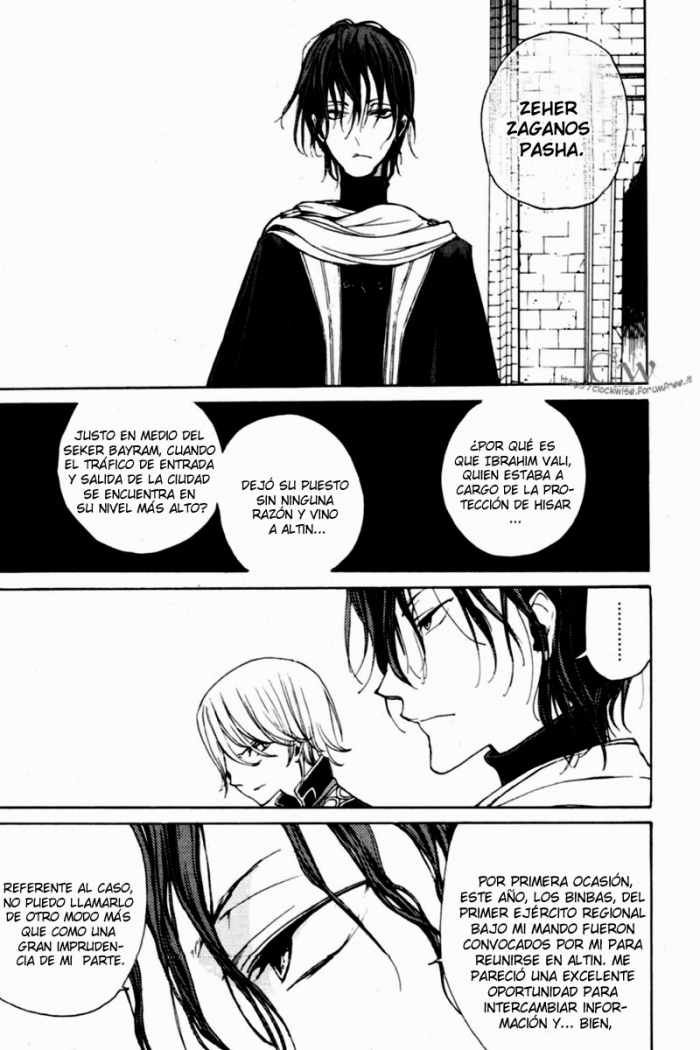 https://c5.ninemanga.com/es_manga/16/3344/348187/89514c97861523d3cc22180954579ec7.jpg Page 9