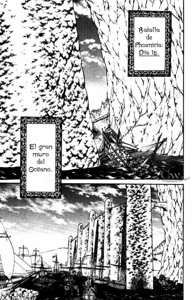 https://c5.ninemanga.com/es_manga/16/3344/348210/e7023ba77a45f7e84c5ee8a28dd63585.jpg Page 3