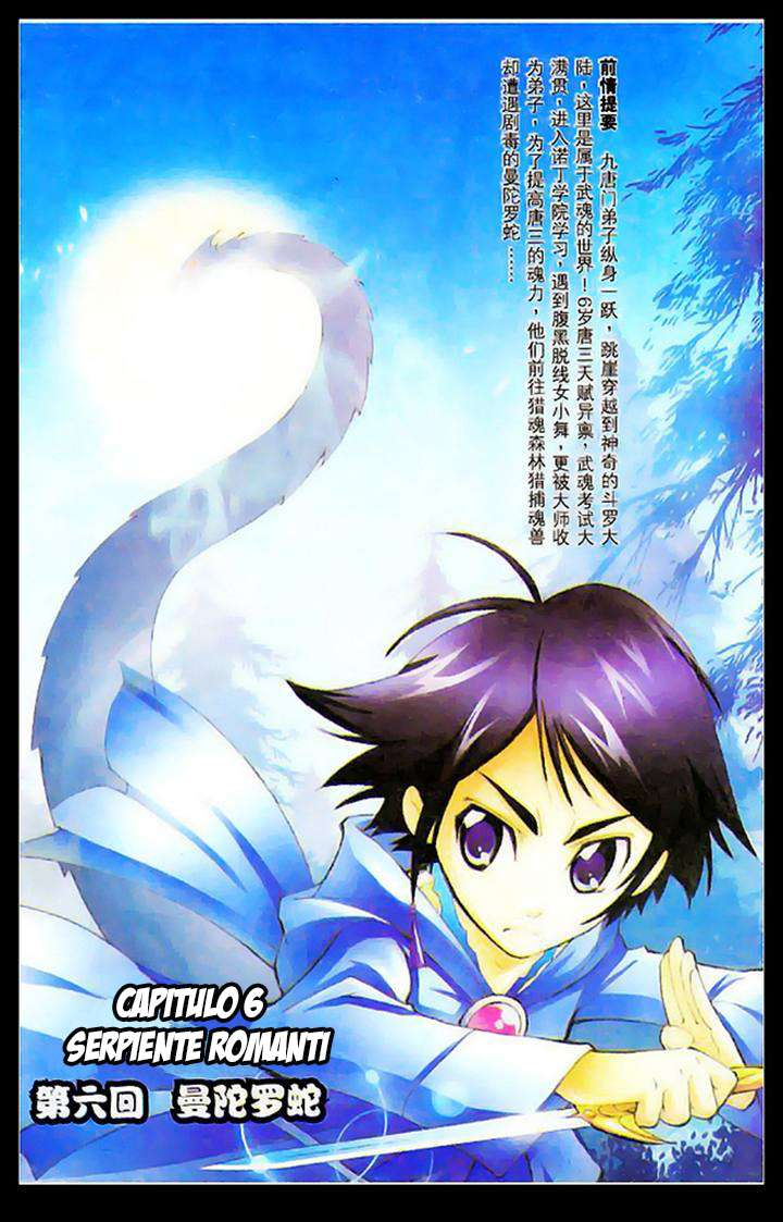 http://c5.ninemanga.com/es_manga/18/16210/390086/4ebd6c10736654057ef11dbe8b918419.jpg Page 2