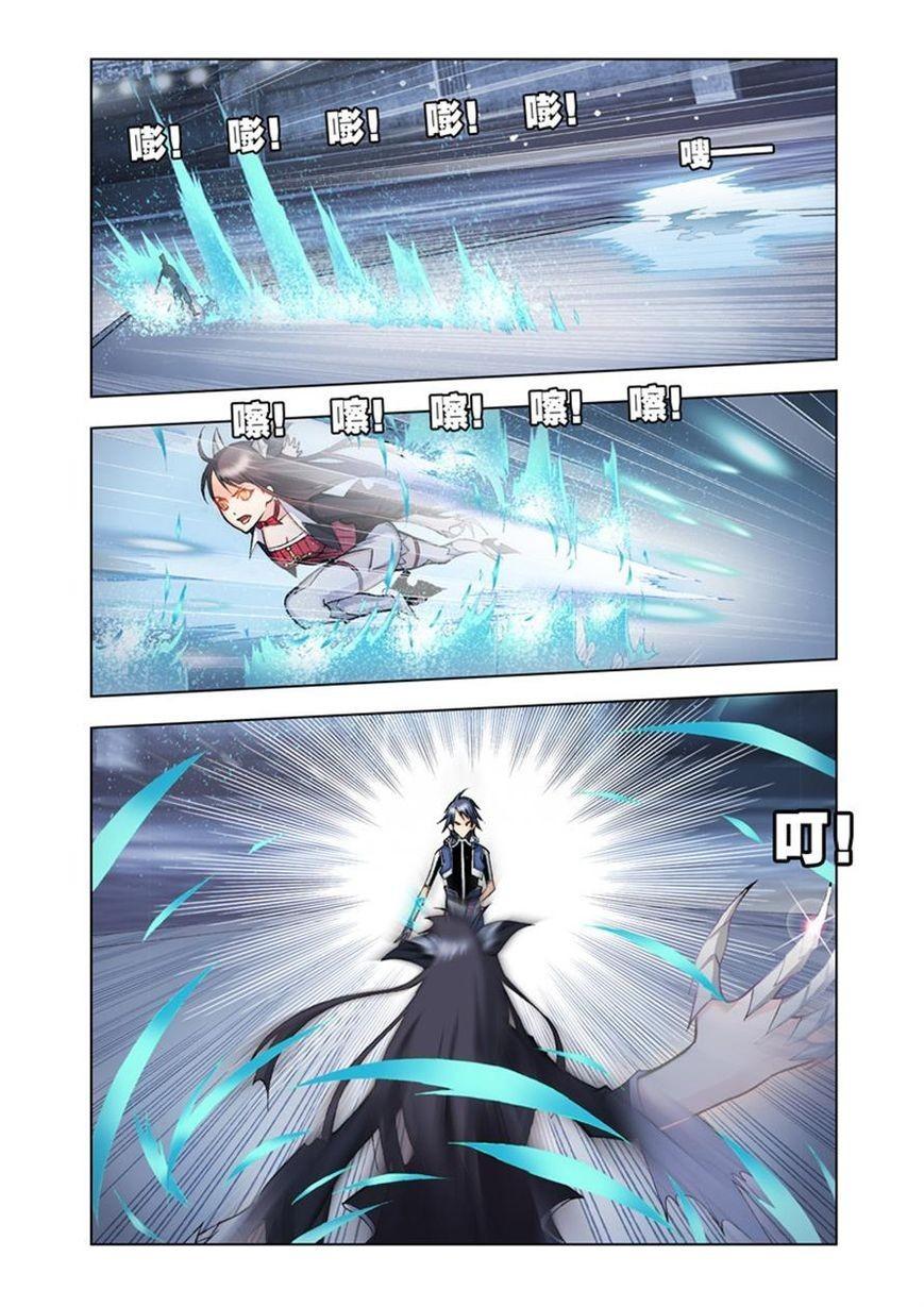 http://c5.ninemanga.com/es_manga/18/16210/390926/8f2964feece20703c6ac571342060991.jpg Page 20