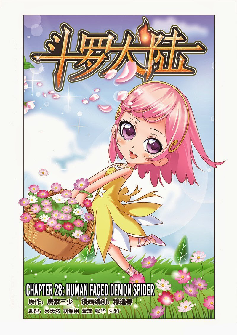 http://c5.ninemanga.com/es_manga/18/16210/415290/270492a3cae97ac299b0239438eecec4.jpg Page 4