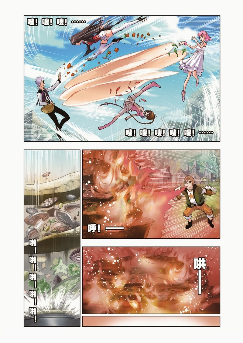 http://c5.ninemanga.com/es_manga/18/16210/415300/75a502aa0833fd077445e7490cda0039.jpg Page 5