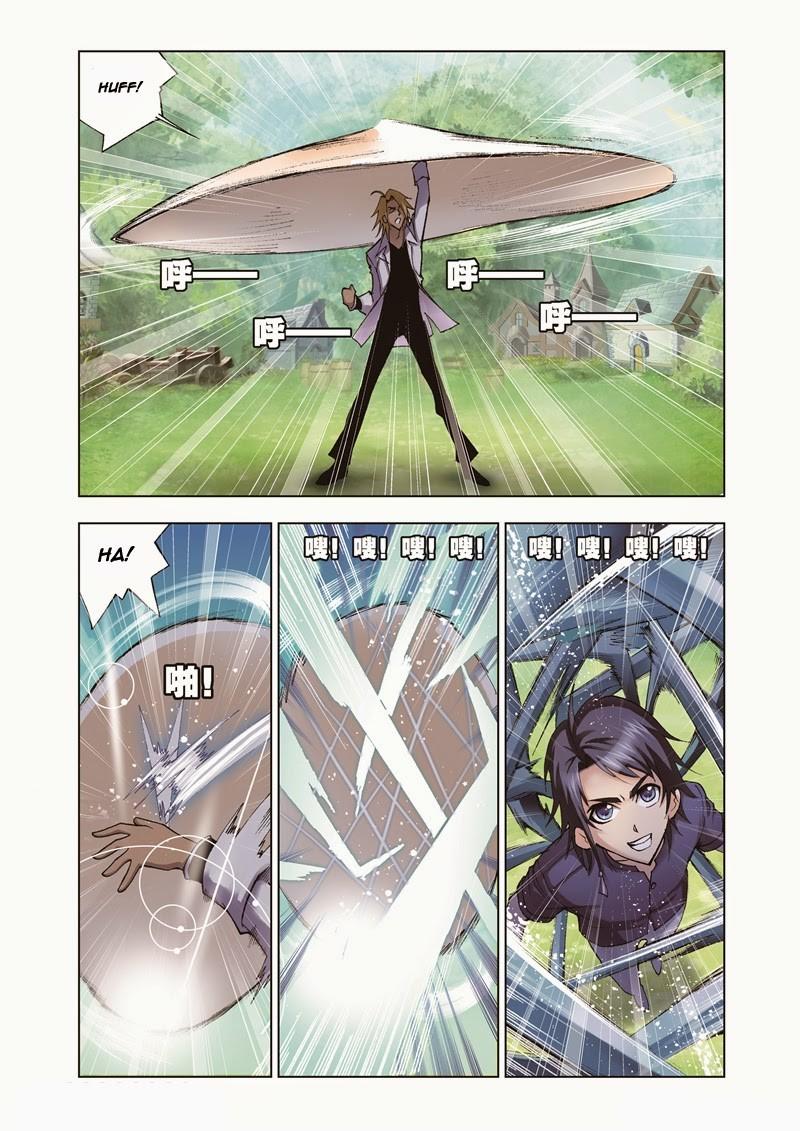 http://c5.ninemanga.com/es_manga/18/16210/415300/dd03de08bfdff4d8ab01117276564cc7.jpg Page 4