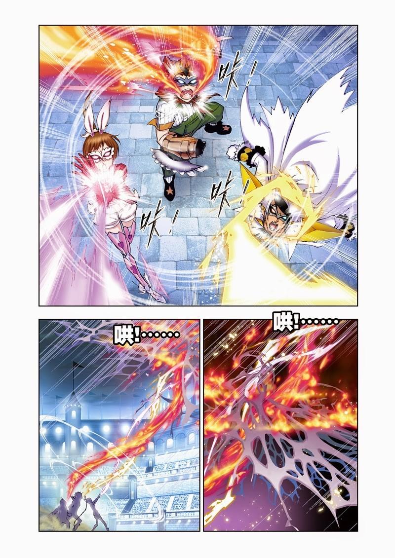 http://c5.ninemanga.com/es_manga/18/16210/415308/a512d4e9c5aaf885c3c28685a09f5031.jpg Page 5