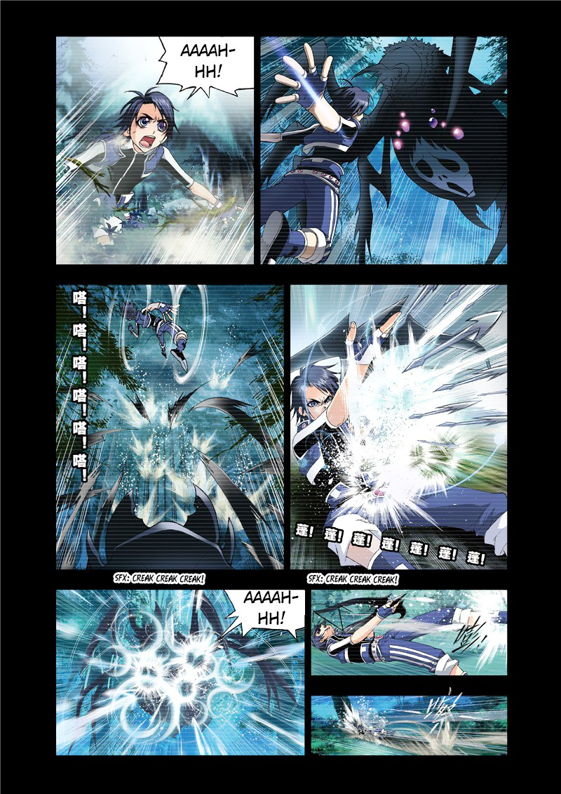 http://c5.ninemanga.com/es_manga/18/16210/415340/d68c9fd84e229a1ae46e62c21fe4c751.jpg Page 12