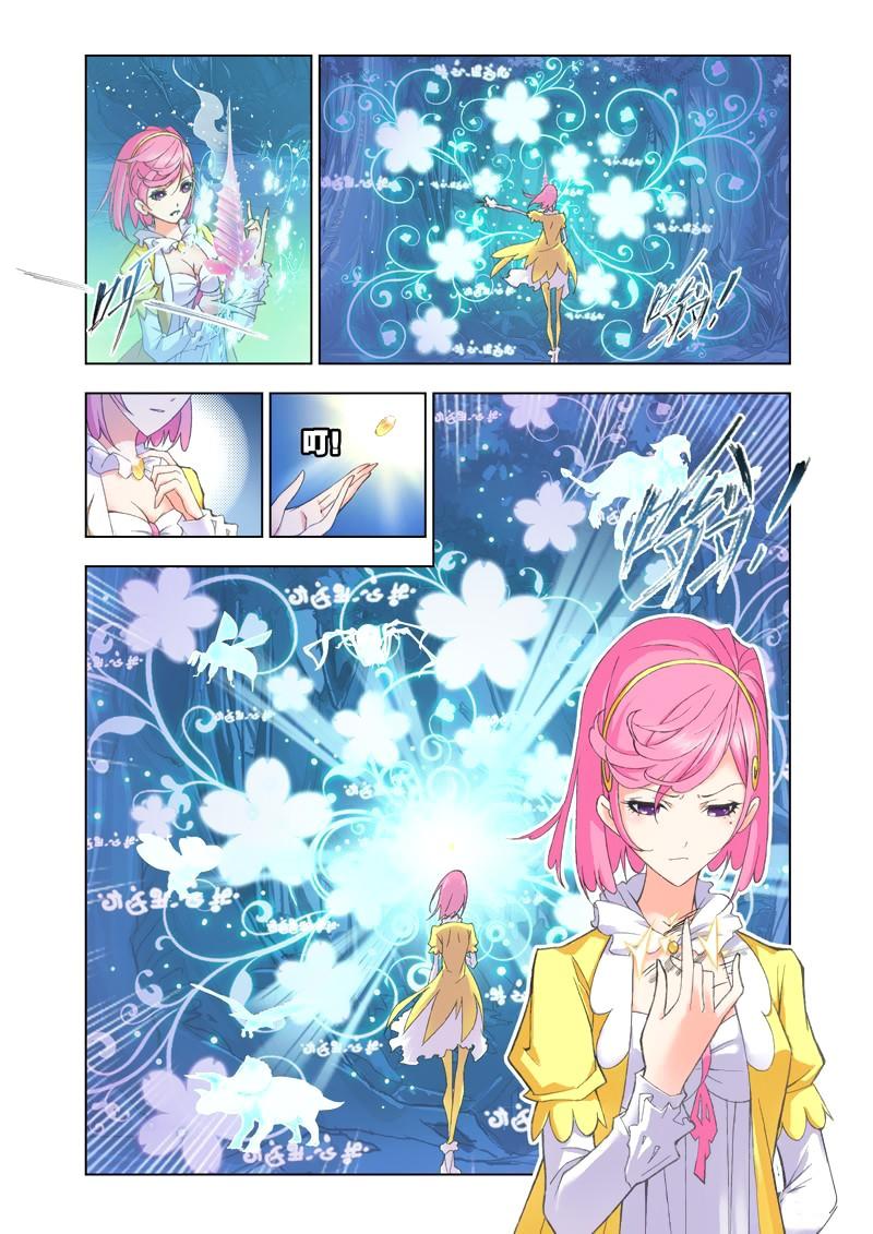 http://c5.ninemanga.com/es_manga/18/16210/415346/7183145a2a3e0ce2b68cd3735186b1d5.jpg Page 7