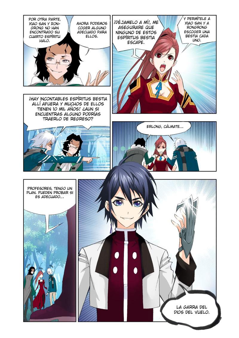 http://c5.ninemanga.com/es_manga/18/16210/415346/dfc7defac6624a80f02b02e22b14e8fd.jpg Page 5