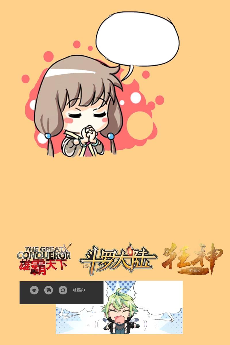 http://c5.ninemanga.com/es_manga/18/16210/415416/07712928aff6604ee37a44bbd39458ba.jpg Page 2