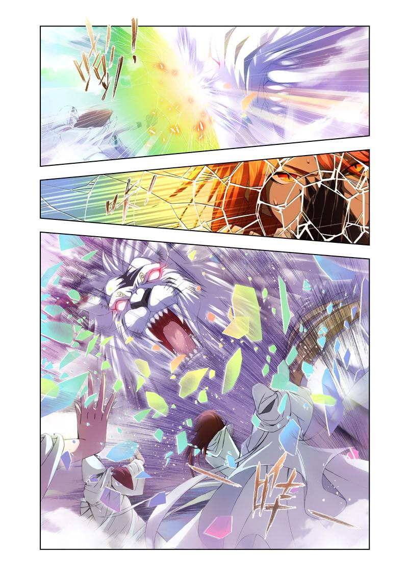 http://c5.ninemanga.com/es_manga/18/16210/416421/aba0c5e198ba4415182457b5eafa655b.jpg Page 8