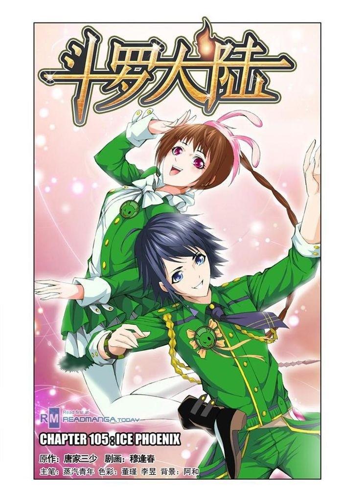 http://c5.ninemanga.com/es_manga/18/16210/416778/0492eecfccc112b95206e83b924d17d1.jpg Page 1
