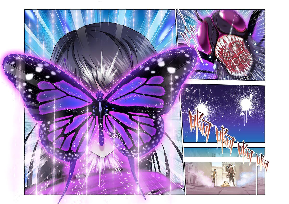 http://c5.ninemanga.com/es_manga/18/16210/420177/a62e25718118a0353fe93639ed436c58.jpg Page 19