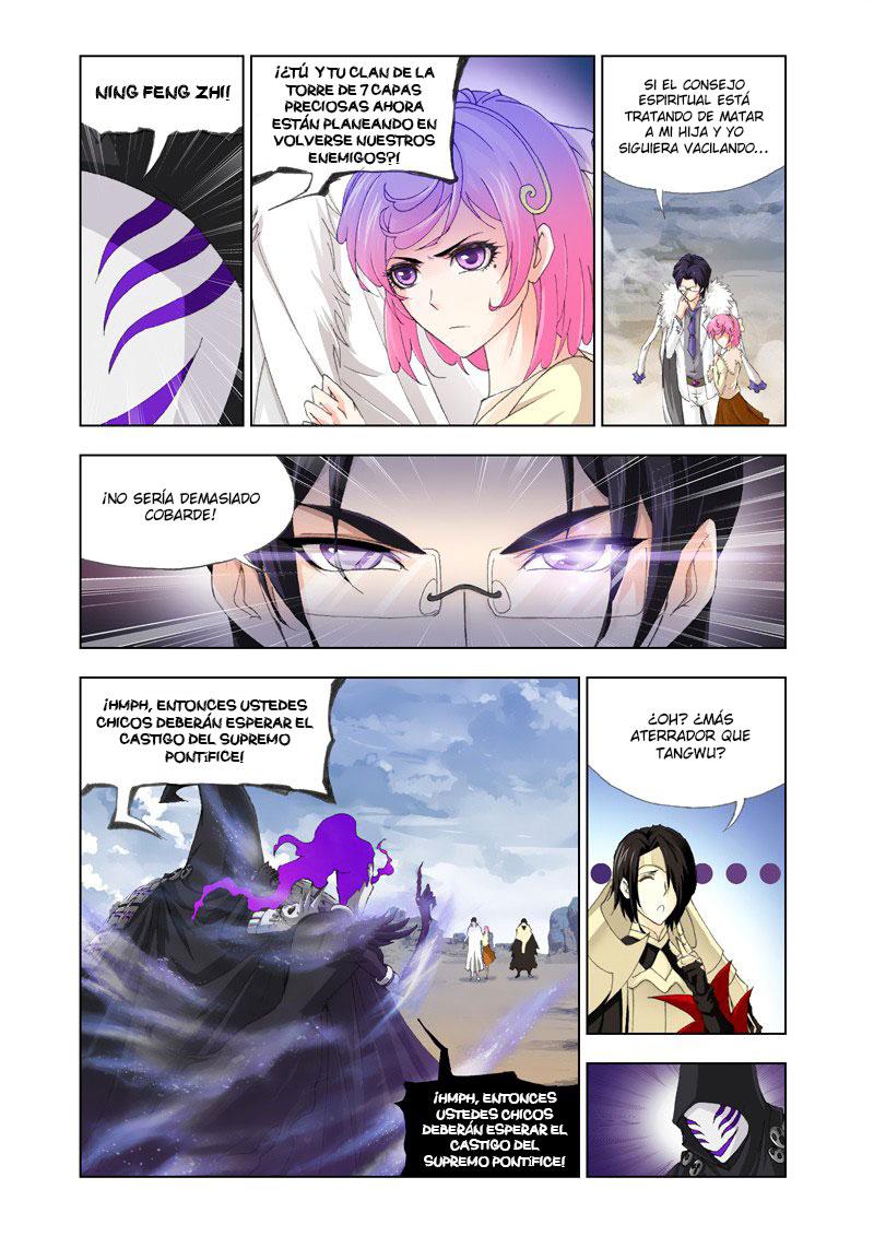 http://c5.ninemanga.com/es_manga/18/16210/421768/09097f6b55431417a44fb77260332781.jpg Page 4