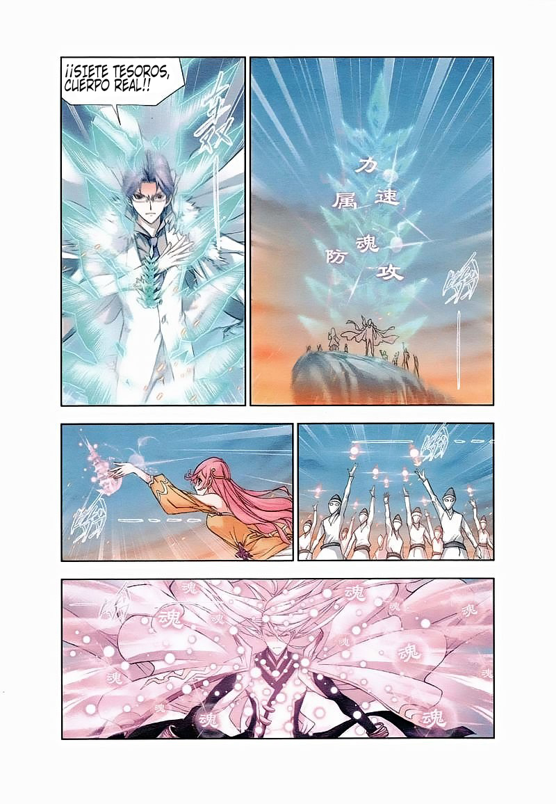 http://c5.ninemanga.com/es_manga/18/16210/431832/1e0fe8889df87de57a0ef2dd9d1dcde6.jpg Page 6