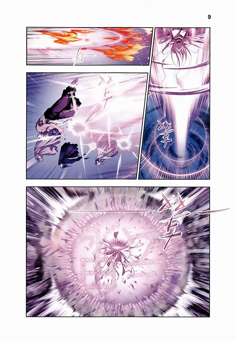 http://c5.ninemanga.com/es_manga/18/16210/431832/24d63544208d2439d5e51ea1901657bb.jpg Page 7