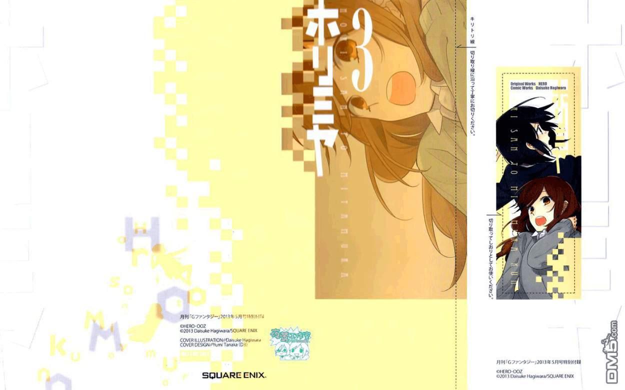 http://c5.ninemanga.com/es_manga/19/1043/306716/80154d0cf42299d38de5046efc2429a3.jpg Page 4