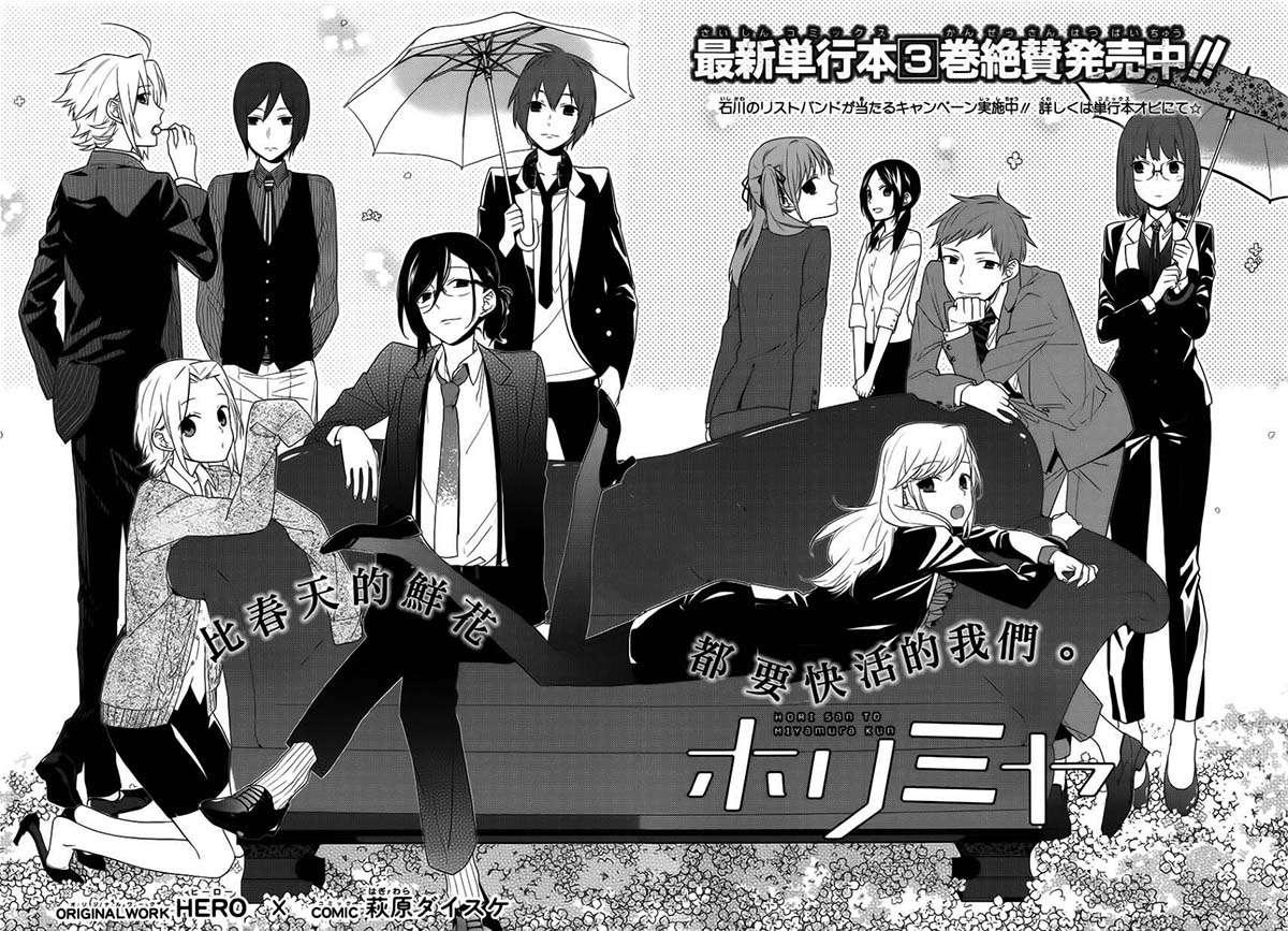 http://c5.ninemanga.com/es_manga/19/1043/306717/c0a8ba64bb437b57e60f67e696eab969.jpg Page 1