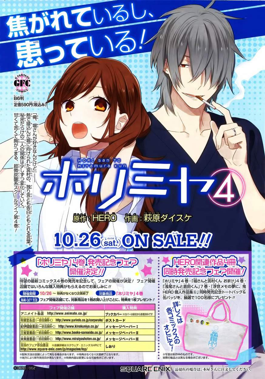 http://c5.ninemanga.com/es_manga/19/1043/306722/54194f1cc94fd577166cf3f1a1e7cdd4.jpg Page 5