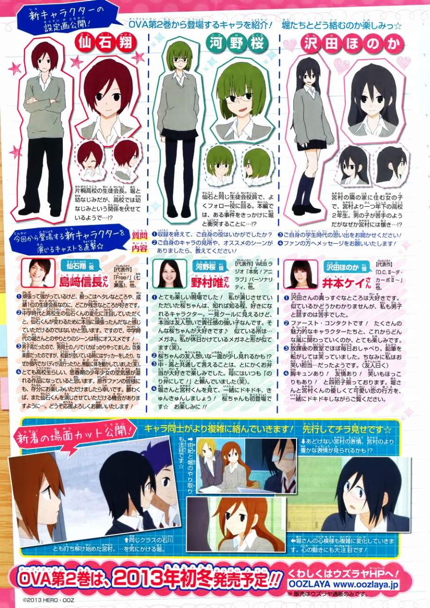 http://c5.ninemanga.com/es_manga/19/1043/306722/99d43fd31a46c275458ac3c54e388dc7.jpg Page 4