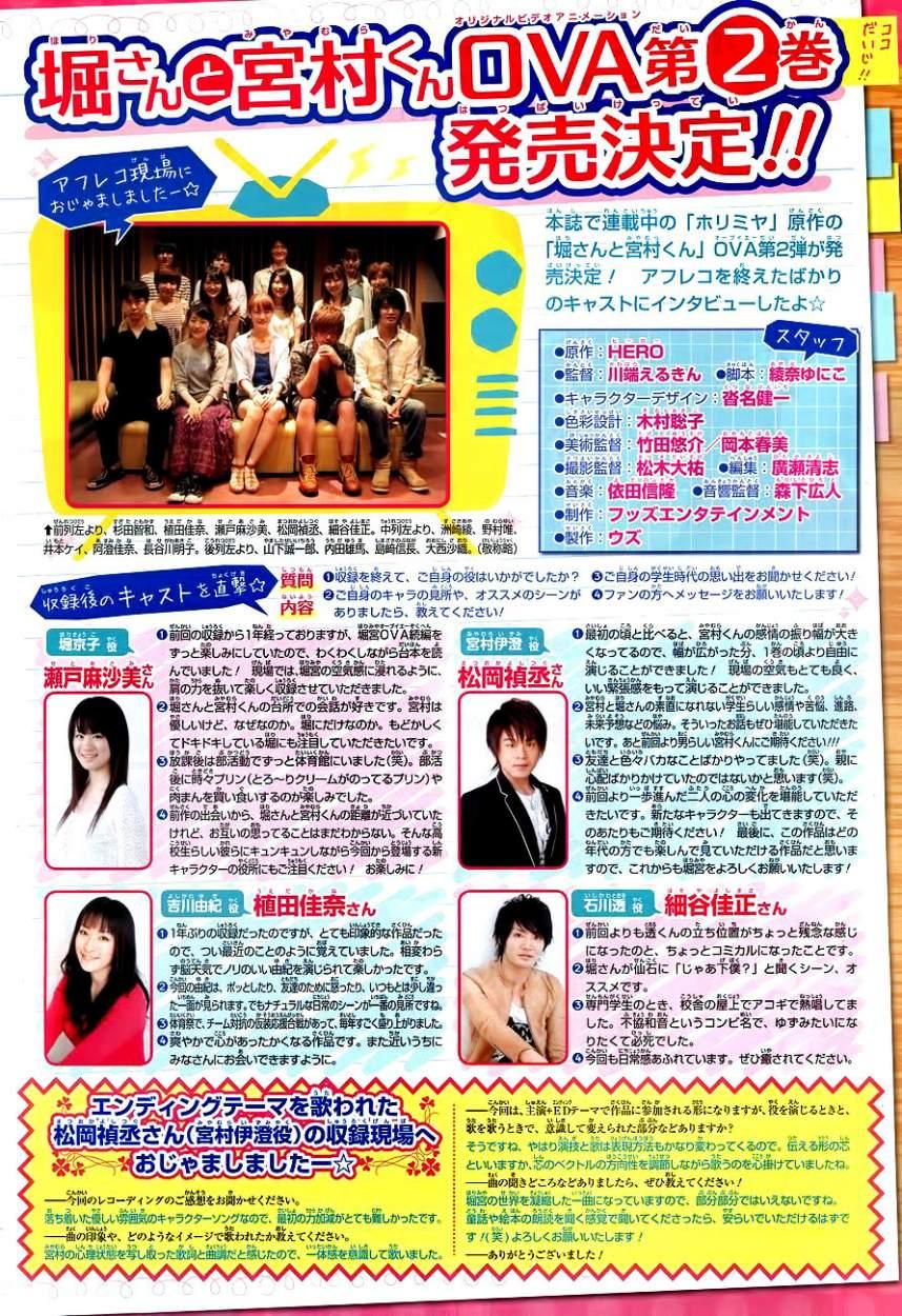 http://c5.ninemanga.com/es_manga/19/1043/306722/b55cbaf159d9406f1ad739e1abc8257f.jpg Page 3
