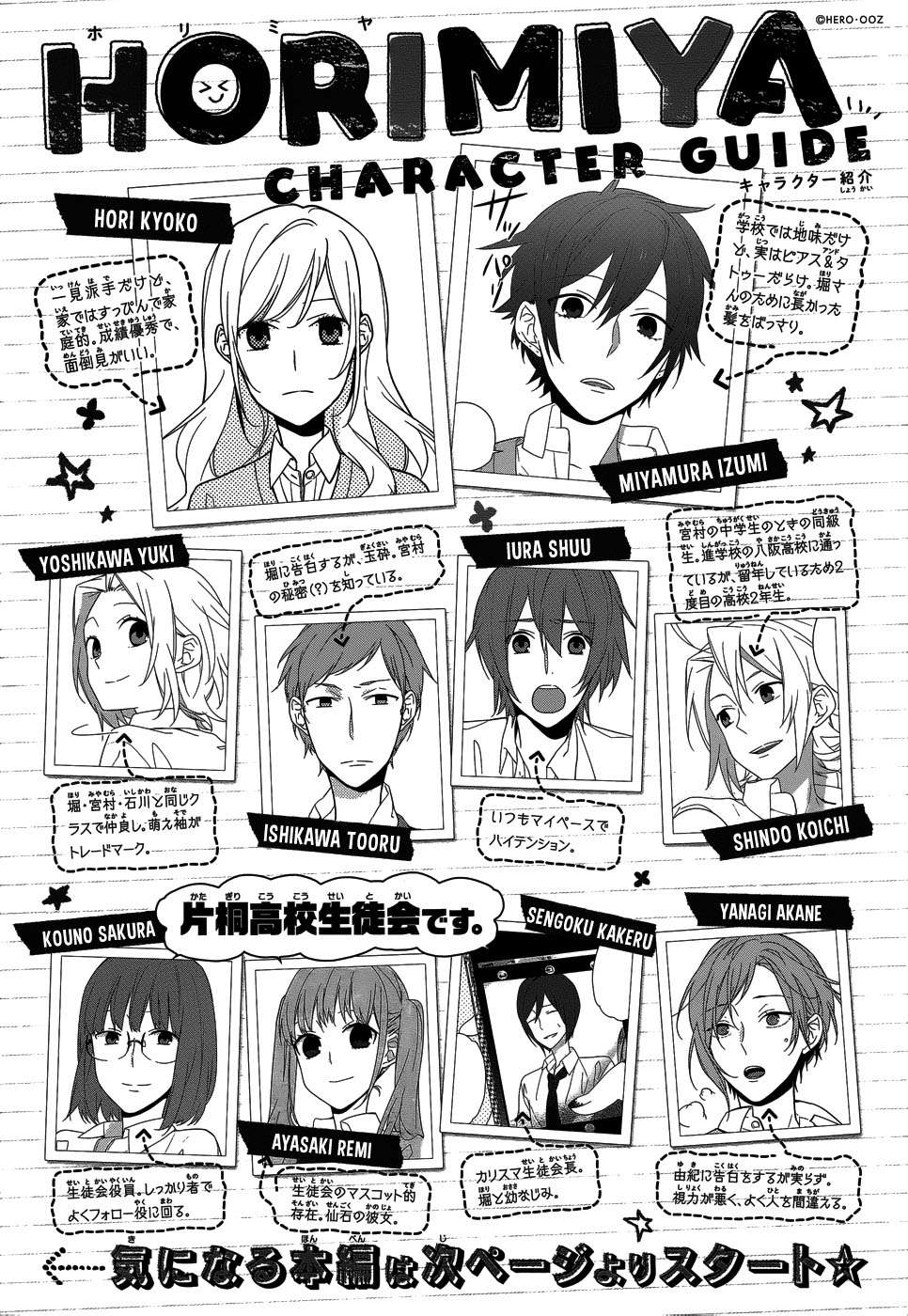 http://c5.ninemanga.com/es_manga/19/1043/364679/77596ce7097c5f353cffcc865487d9e2.jpg Page 2