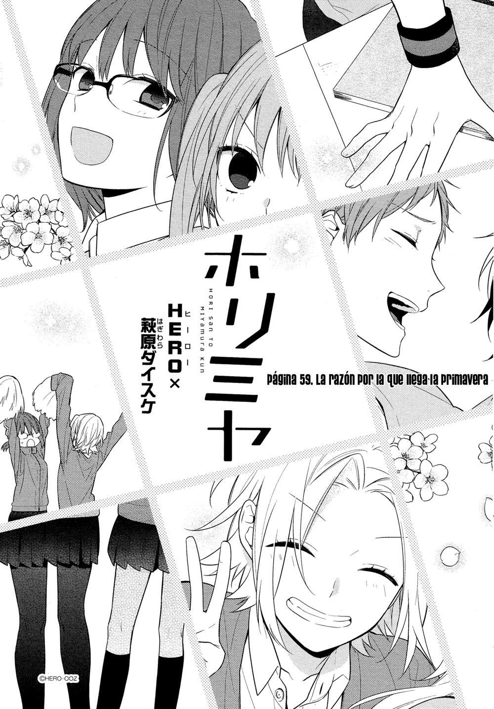 http://c5.ninemanga.com/es_manga/19/1043/439400/9407c90c49bf04f8b59677647ef56522.jpg Page 7