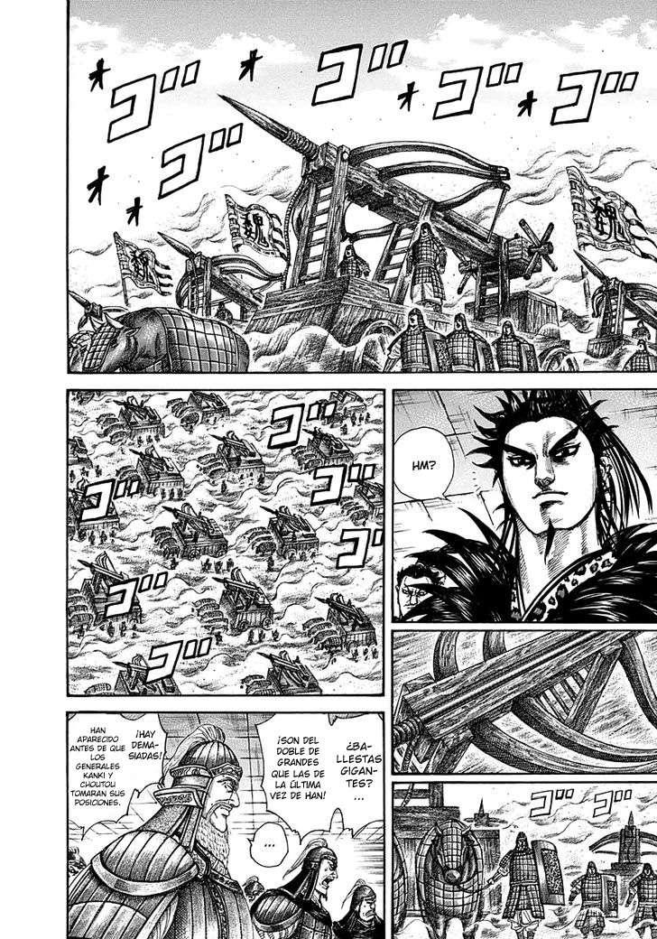 http://c5.ninemanga.com/es_manga/19/12307/360882/00952df30217238f014249cc730f600d.jpg Page 6