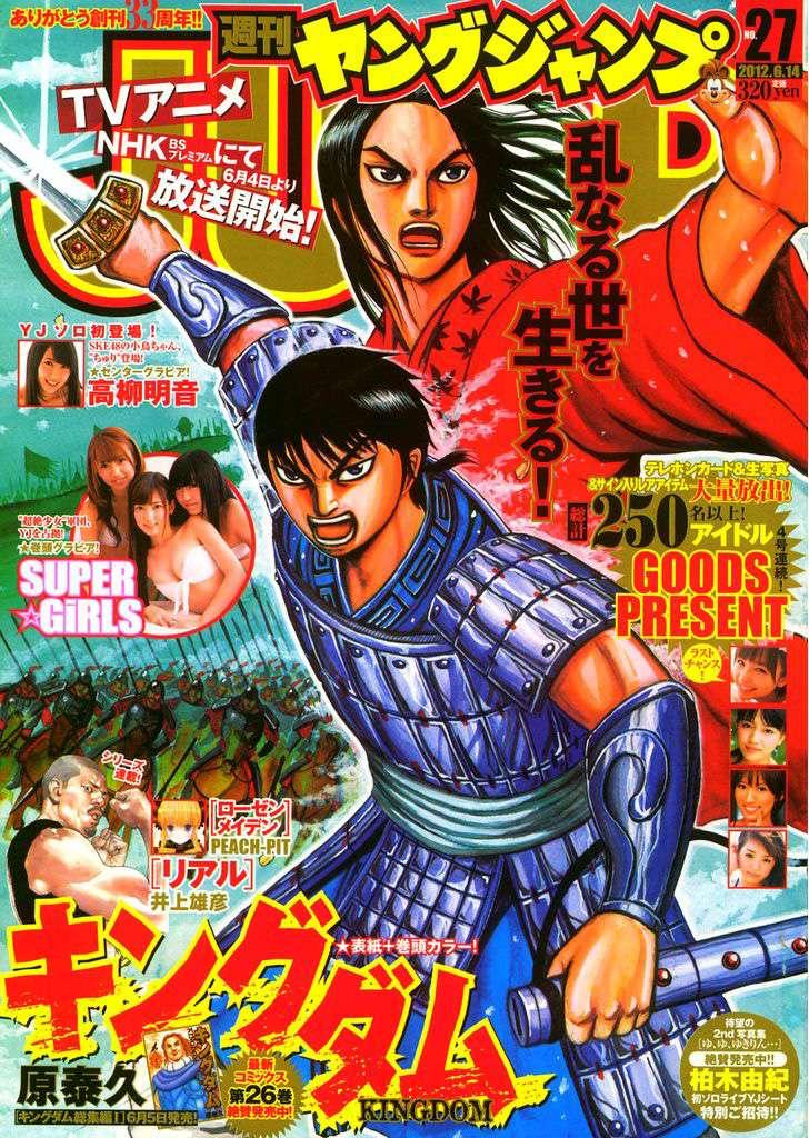 http://c5.ninemanga.com/es_manga/19/12307/360882/60d4ac36c2b06fa17a69be0f6107e332.jpg Page 1