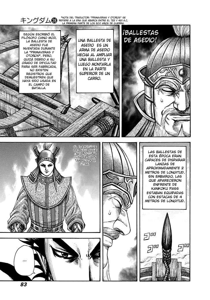 http://c5.ninemanga.com/es_manga/19/12307/360882/793d8e745d2b346c4ddc27a534083243.jpg Page 7