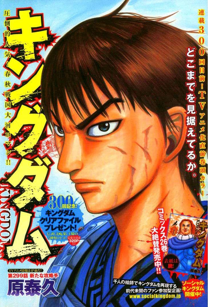 http://c5.ninemanga.com/es_manga/19/12307/360882/aed56e569b6d56dc436e9c9d9bce42dd.jpg Page 2