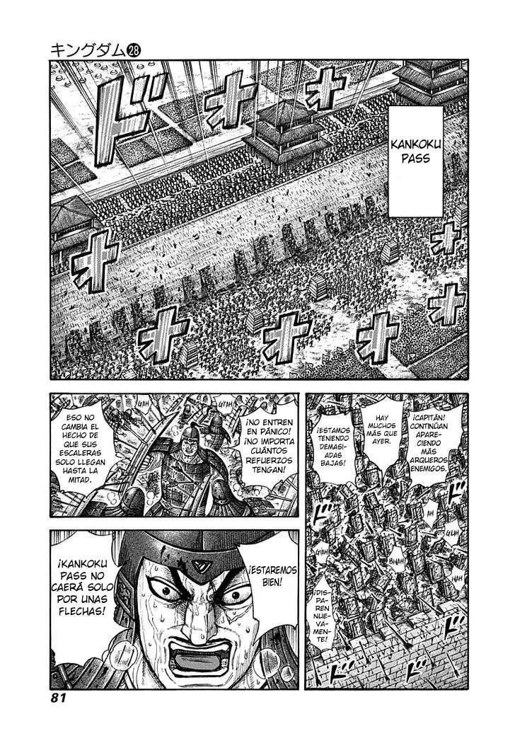 http://c5.ninemanga.com/es_manga/19/12307/360882/cf62cba3923cb23c447230063a75d08a.jpg Page 5