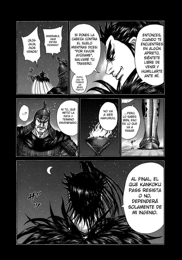 http://c5.ninemanga.com/es_manga/19/12307/360883/3c09bb10e2189124fdd8f467cc8b55a7.jpg Page 5