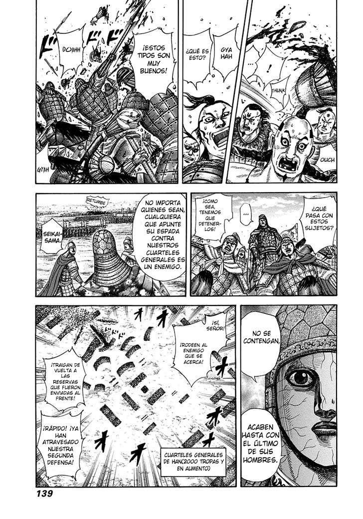 http://c5.ninemanga.com/es_manga/19/12307/360885/58977814981a9bab5e4495ab61d13efa.jpg Page 6