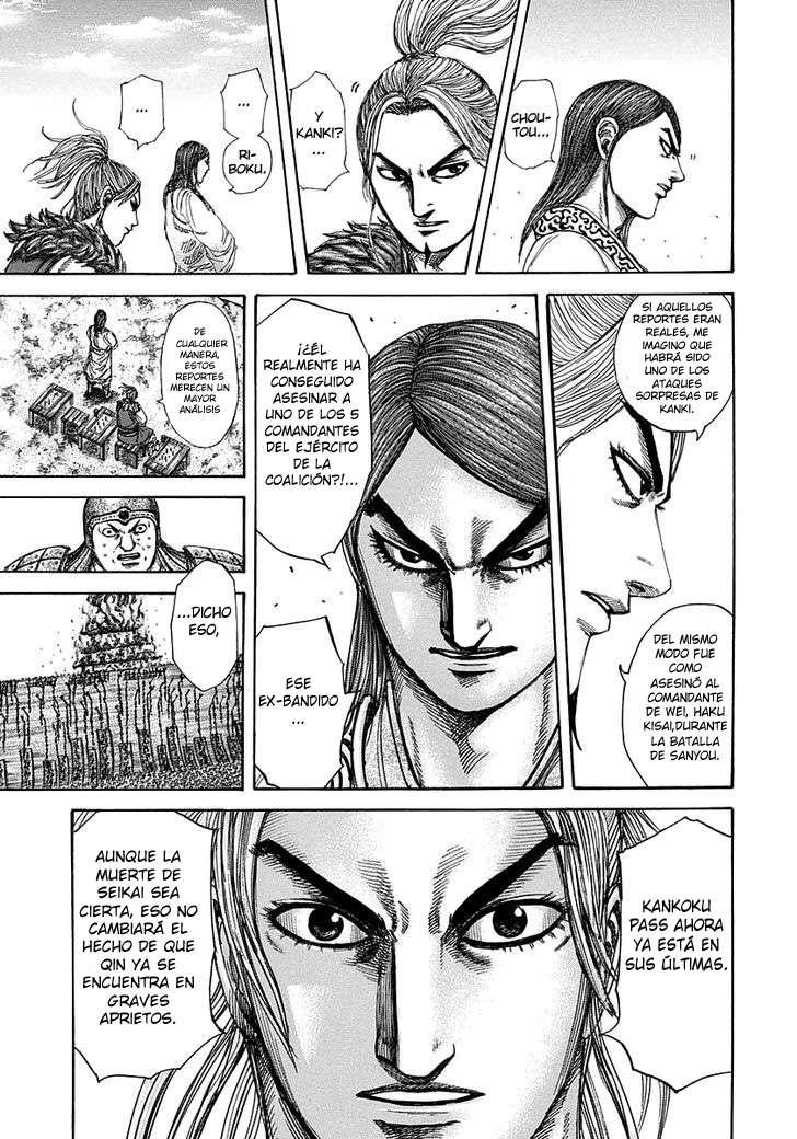 http://c5.ninemanga.com/es_manga/19/12307/360887/dd80eca11927ffa2b0131bad15de323d.jpg Page 5