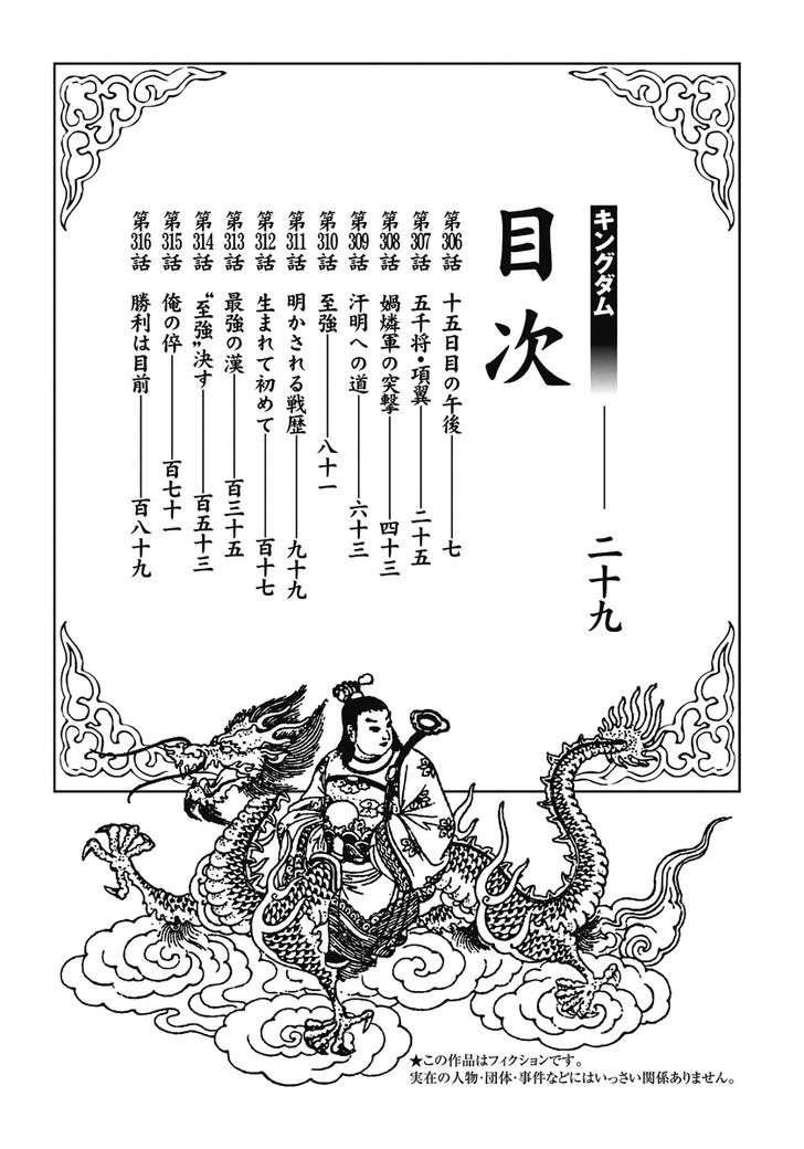 http://c5.ninemanga.com/es_manga/19/12307/360889/2051bd70fc110a2208bdbd4a743e7f79.jpg Page 3