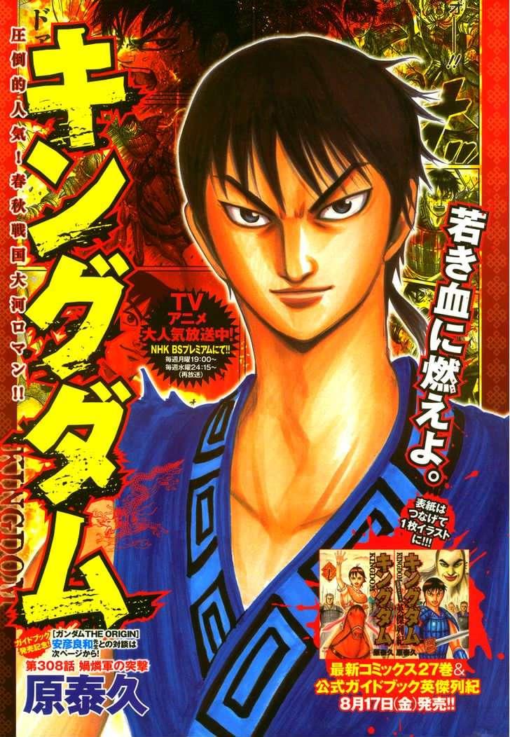 http://c5.ninemanga.com/es_manga/19/12307/360891/23ce88322d3298cbfac813448612a1c9.jpg Page 2
