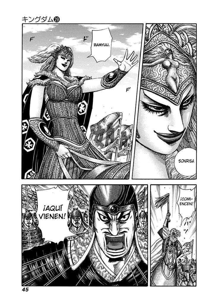 http://c5.ninemanga.com/es_manga/19/12307/360891/4f53d60aee2ffa2af10e3463da26b784.jpg Page 5