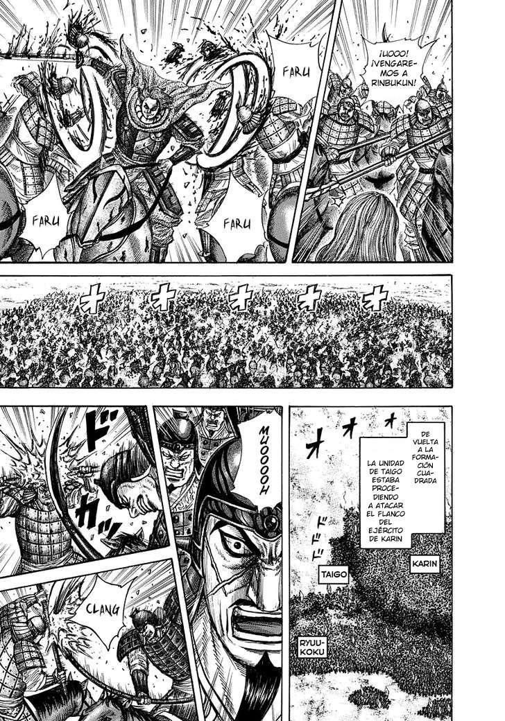 http://c5.ninemanga.com/es_manga/19/12307/360891/fd0844cddec522c72993e744add7ed20.jpg Page 10