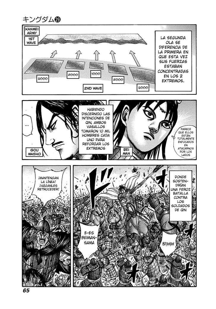 http://c5.ninemanga.com/es_manga/19/12307/360892/88367a30bee61f6c644c4ffc134e33f1.jpg Page 4