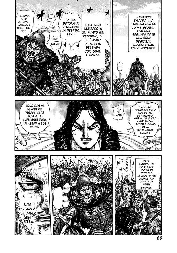 http://c5.ninemanga.com/es_manga/19/12307/360892/bc29e1f123ed6f213520caad629ee432.jpg Page 5