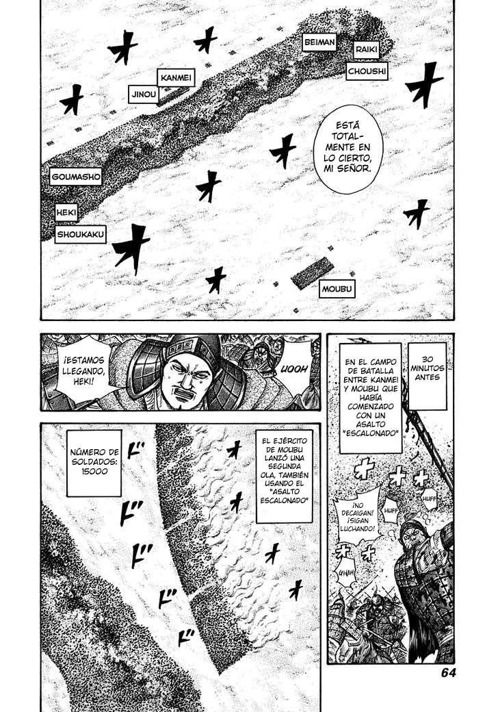 http://c5.ninemanga.com/es_manga/19/12307/360892/f33413ebd8d71679209b9fc7edfb42c6.jpg Page 3