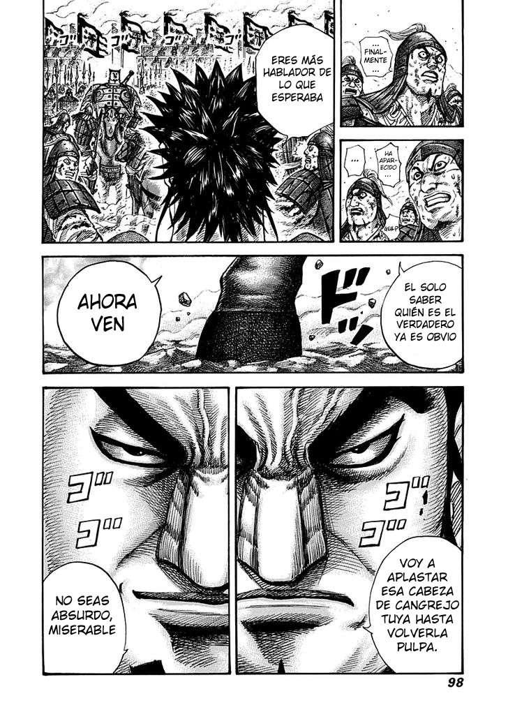 http://c5.ninemanga.com/es_manga/19/12307/360893/0f1e4b9dd36b5c6ce02b12591c3aa63c.jpg Page 17