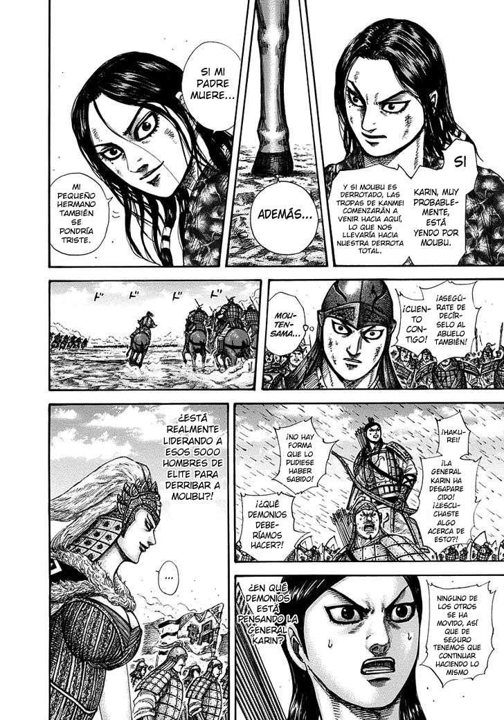 http://c5.ninemanga.com/es_manga/19/12307/360893/5f06f7aeeca9a91b8cab79b2b83bdda5.jpg Page 8