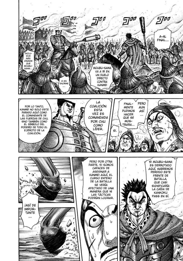 http://c5.ninemanga.com/es_manga/19/12307/360894/a2959d14ad418268c4ecf73fb183ab8f.jpg Page 3