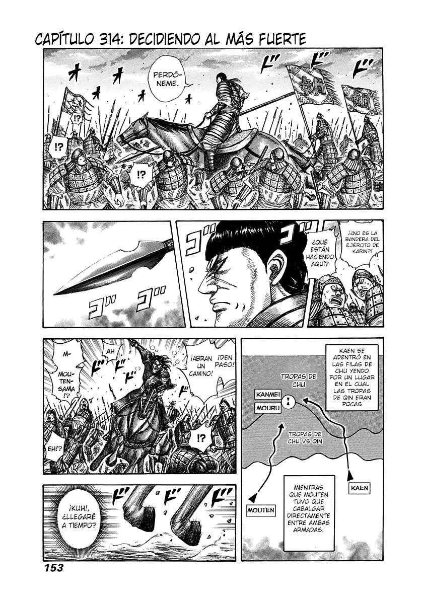 http://c5.ninemanga.com/es_manga/19/12307/360897/75e181d9bae3fdaeb883ef5840132a6d.jpg Page 2