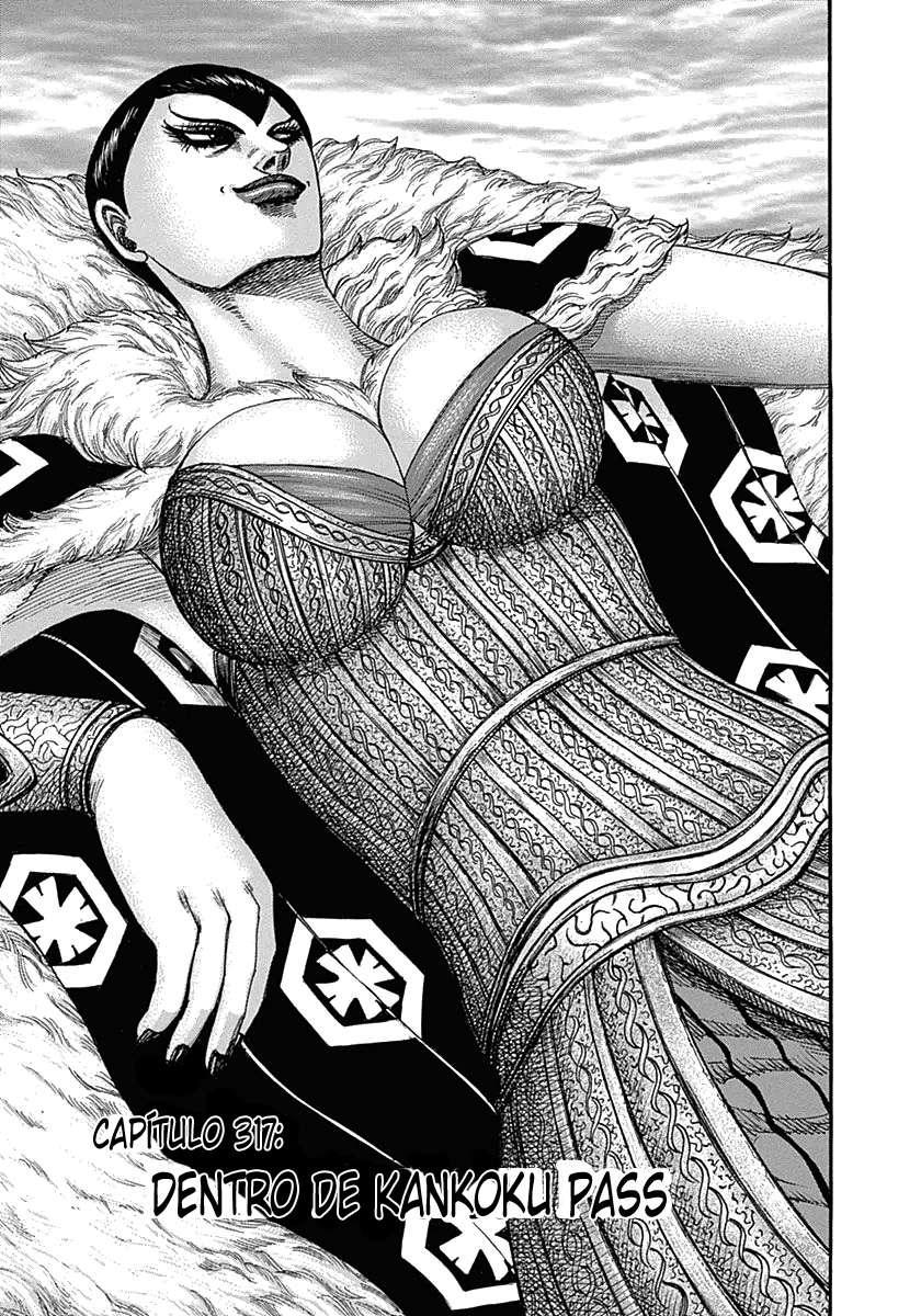 http://c5.ninemanga.com/es_manga/19/12307/360900/02a75e7ec8f97cbfca8f44c285da012f.jpg Page 7