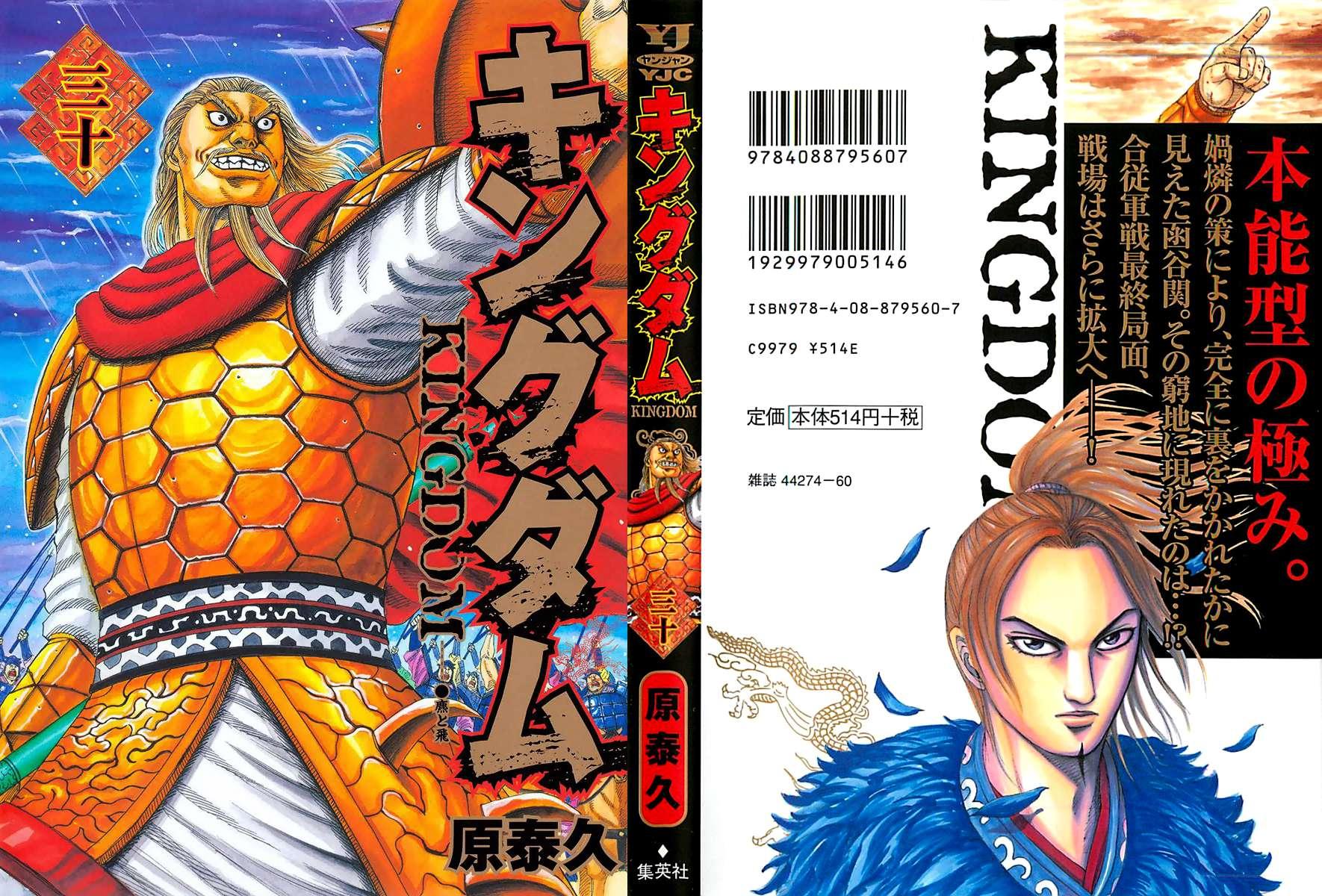 http://c5.ninemanga.com/es_manga/19/12307/360900/1fd4027460ea131cda5785309dc07220.jpg Page 2